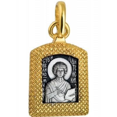 Образ «Великомученик Пантелеймон», серебро 925 с позолотой